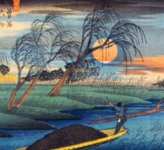 Hiroshige, Mon Amour 1